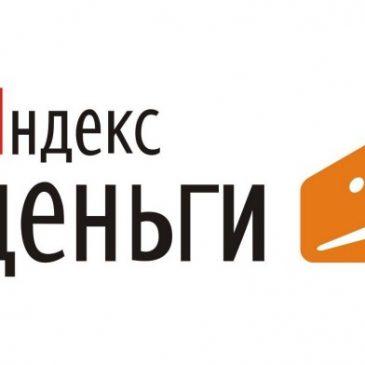 Яндекс.Деньги начали выпуск собственных банковских карт
