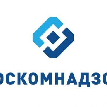 Роскомнадзор будет блокировать предоставляющие доступ к запрещенным сайтам сервисы за три дня