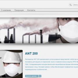 Сайт компании Анттек (Казахстан)