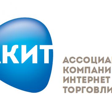 Российский рынок интернет-торговли за год вырос на треть