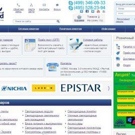 Сайт компании «Ледгранд» (г. Москва)
