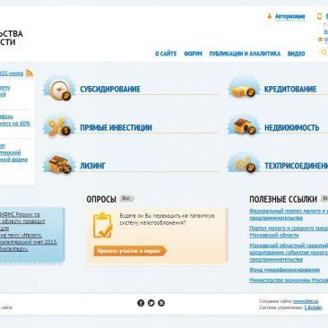 Сайт Центра развития предпринимательства Московской области (г. Москва)