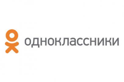 Аудитория «Одноклассников» превысила 330 млн пользователей