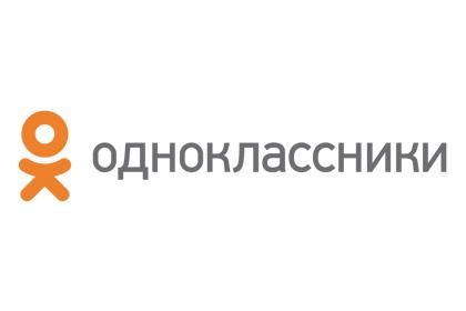 «ВКонтакте» и «Одноклассники» ограничили возможность фонового прослушивания музыки в приложениях