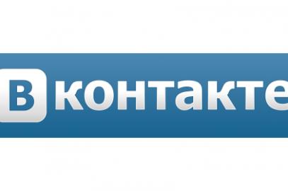 «ВКонтакте» создаст новую соцсеть
