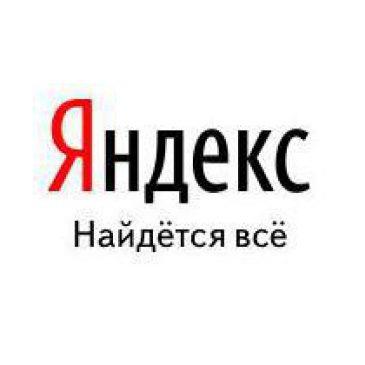 «Яндекс» анонсировал запуск платформы по созданию сайтов и приложений для музеев
